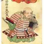 Legendary Ninja Profiles Hattori 'the Demon' Hanzo